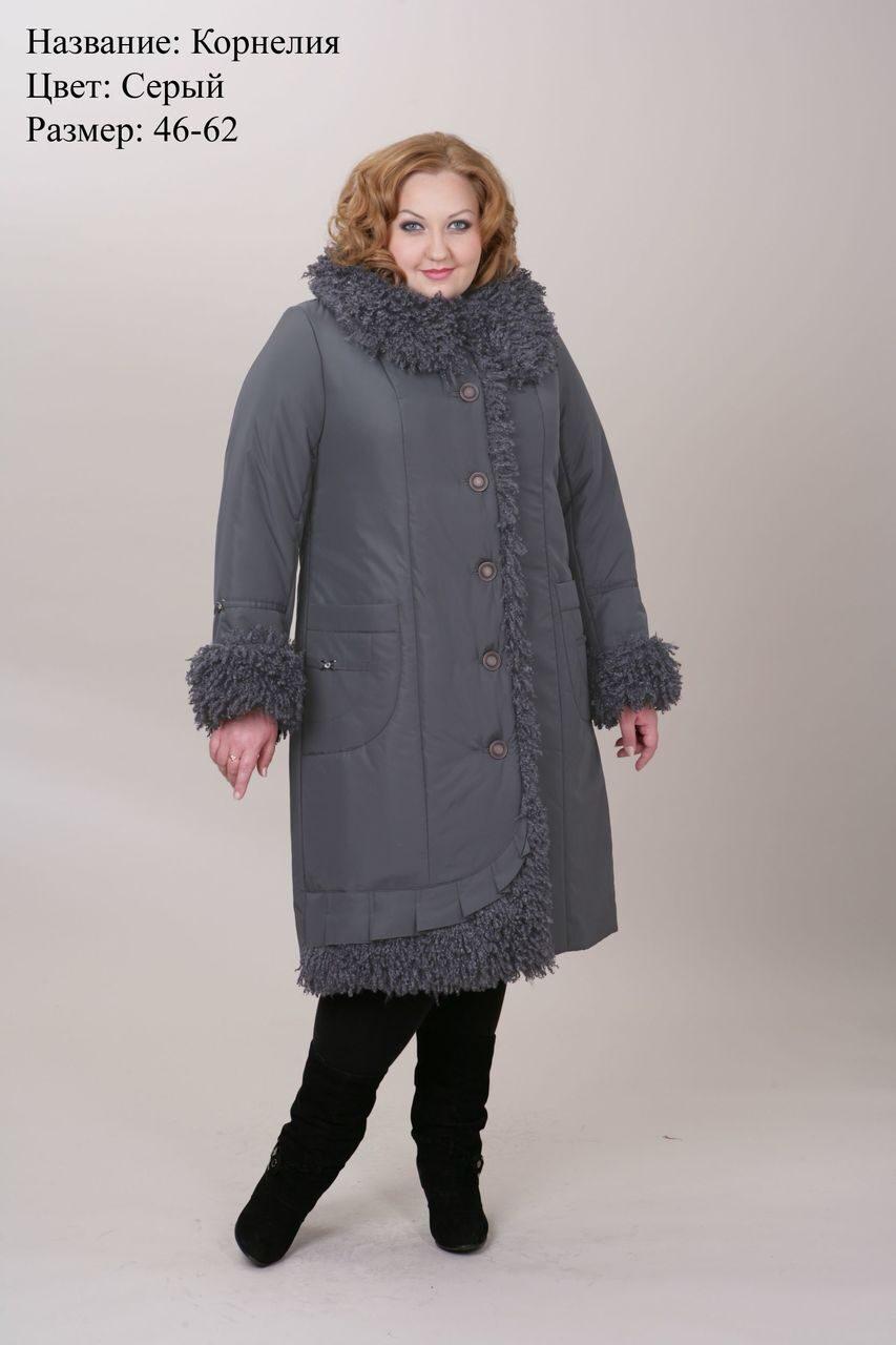 Зимняя Одежда Для Полных Купить